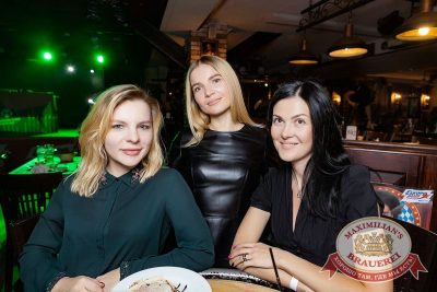 Stand Up: Дмитрий Романов, 31 января 2018 - Ресторан «Максимилианс» Новосибирск - 41