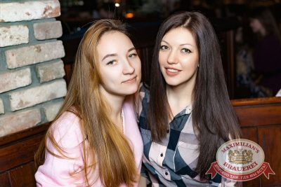 Stand Up: Дмитрий Романов, 31 января 2018 - Ресторан «Максимилианс» Новосибирск - 43