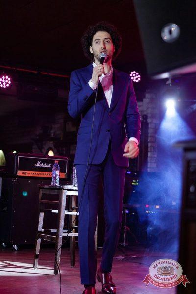 Stand Up: Дмитрий Романов, 31 января 2018 - Ресторан «Максимилианс» Новосибирск - 5