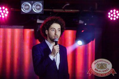 Stand Up: Дмитрий Романов, 31 января 2018 - Ресторан «Максимилианс» Новосибирск - 6