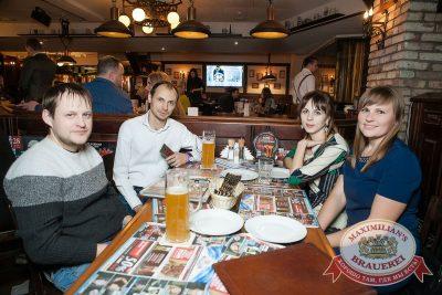 Stand Up: Дмитрий Романов, 31 января 2018 - Ресторан «Максимилианс» Новосибирск - 7