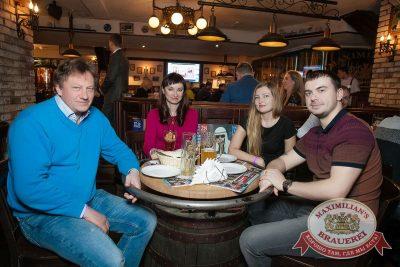 Stand Up: Дмитрий Романов, 31 января 2018 - Ресторан «Максимилианс» Новосибирск - 8
