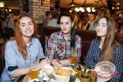 Stand Up: Дмитрий Романов, 31 января 2018 - Ресторан «Максимилианс» Новосибирск - 9
