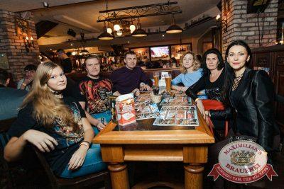 «КняZz», 13 февраля 2018 - Ресторан «Максимилианс» Новосибирск - 24