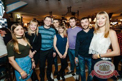 «КняZz», 13 февраля 2018 - Ресторан «Максимилианс» Новосибирск - 30