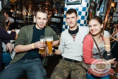 «КняZz», 13 февраля 2018 - Ресторан «Максимилианс» Новосибирск - 32