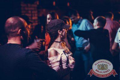 «Дыхание ночи»: Dj Denis Rublev (Москва), 16 февраля 2018 - Ресторан «Максимилианс» Новосибирск - 10