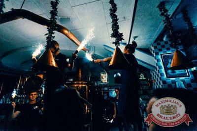 «Дыхание ночи»: Dj Denis Rublev (Москва), 16 февраля 2018 - Ресторан «Максимилианс» Новосибирск - 2