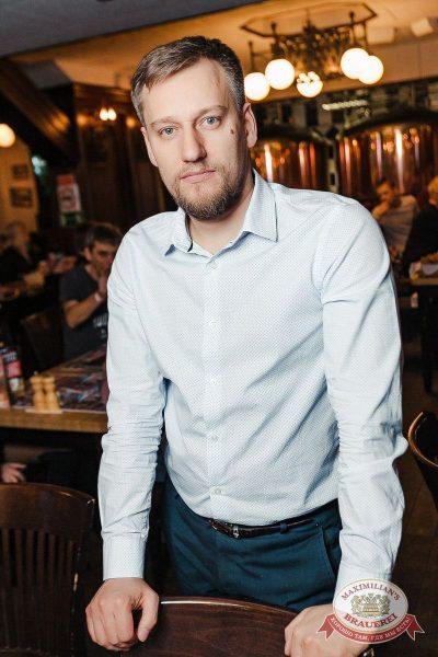 «Дыхание ночи»: Dj Denis Rublev (Москва), 16 февраля 2018 - Ресторан «Максимилианс» Новосибирск - 21