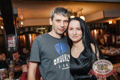 «Дыхание ночи»: Dj Denis Rublev (Москва), 16 февраля 2018 - Ресторан «Максимилианс» Новосибирск - 23