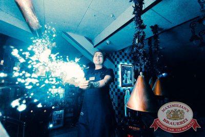 «Дыхание ночи»: Dj Denis Rublev (Москва), 16 февраля 2018 - Ресторан «Максимилианс» Новосибирск - 3