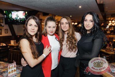 «Дыхание ночи»: Dj Denis Rublev (Москва), 16 февраля 2018 - Ресторан «Максимилианс» Новосибирск - 30