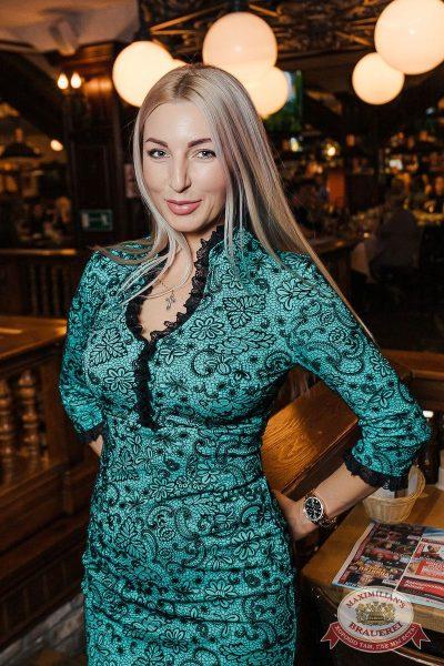 «Дыхание ночи»: Dj Denis Rublev (Москва), 16 февраля 2018 - Ресторан «Максимилианс» Новосибирск - 32