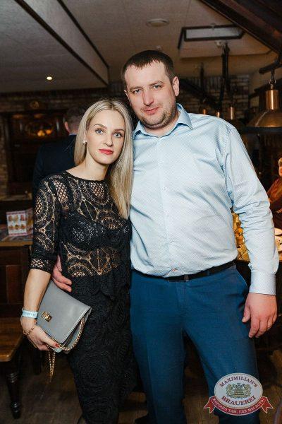 «Дыхание ночи»: Dj Denis Rublev (Москва), 16 февраля 2018 - Ресторан «Максимилианс» Новосибирск - 33