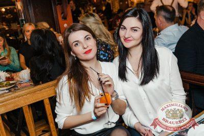 «Дыхание ночи»: Dj Denis Rublev (Москва), 16 февраля 2018 - Ресторан «Максимилианс» Новосибирск - 34
