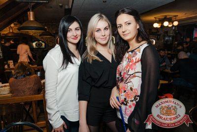 «Дыхание ночи»: Dj Denis Rublev (Москва), 16 февраля 2018 - Ресторан «Максимилианс» Новосибирск - 35