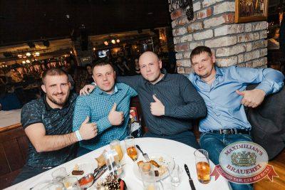 «Дыхание ночи»: Dj Denis Rublev (Москва), 16 февраля 2018 - Ресторан «Максимилианс» Новосибирск - 36