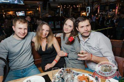 «Дыхание ночи»: Dj Denis Rublev (Москва), 16 февраля 2018 - Ресторан «Максимилианс» Новосибирск - 40