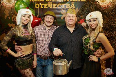 День защитника Отечества, 23 февраля 2019 - Ресторан «Максимилианс» Новосибирск - 1