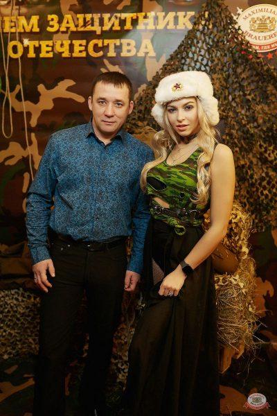 День защитника Отечества, 23 февраля 2019 - Ресторан «Максимилианс» Новосибирск - 11