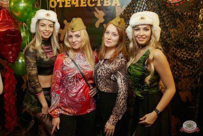 День защитника Отечества, 23 февраля 2019 - Ресторан «Максимилианс» Новосибирск - 12