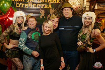 День защитника Отечества, 23 февраля 2019 - Ресторан «Максимилианс» Новосибирск - 13