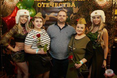 День защитника Отечества, 23 февраля 2019 - Ресторан «Максимилианс» Новосибирск - 14