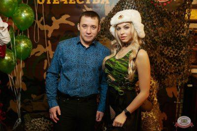 День защитника Отечества, 23 февраля 2019 - Ресторан «Максимилианс» Новосибирск - 15