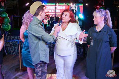 День защитника Отечества, 23 февраля 2019 - Ресторан «Максимилианс» Новосибирск - 16