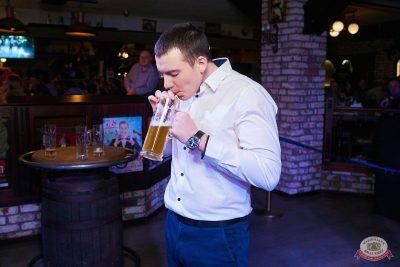 День защитника Отечества, 23 февраля 2019 - Ресторан «Максимилианс» Новосибирск - 20