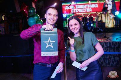 День защитника Отечества, 23 февраля 2019 - Ресторан «Максимилианс» Новосибирск - 23
