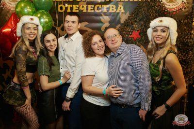 День защитника Отечества, 23 февраля 2019 - Ресторан «Максимилианс» Новосибирск - 4