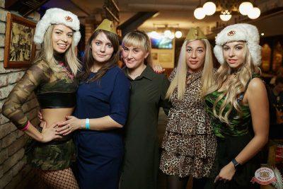 День защитника Отечества, 23 февраля 2019 - Ресторан «Максимилианс» Новосибирск - 43