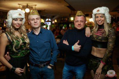 День защитника Отечества, 23 февраля 2019 - Ресторан «Максимилианс» Новосибирск - 48