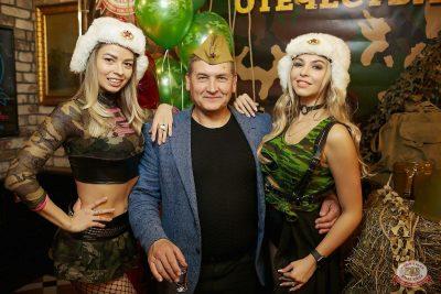 День защитника Отечества, 23 февраля 2019 - Ресторан «Максимилианс» Новосибирск - 5