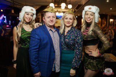 День защитника Отечества, 23 февраля 2019 - Ресторан «Максимилианс» Новосибирск - 50