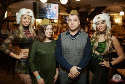 День защитника Отечества, 23 февраля 2019 - Ресторан «Максимилианс» Новосибирск - 52