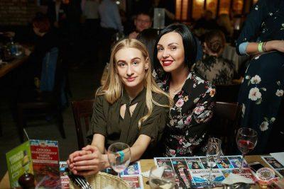 День защитника Отечества, 23 февраля 2019 - Ресторан «Максимилианс» Новосибирск - 53