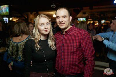 День защитника Отечества, 23 февраля 2019 - Ресторан «Максимилианс» Новосибирск - 54