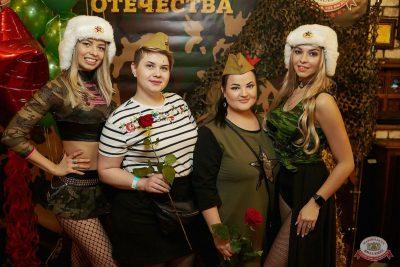 День защитника Отечества, 23 февраля 2019 - Ресторан «Максимилианс» Новосибирск - 6