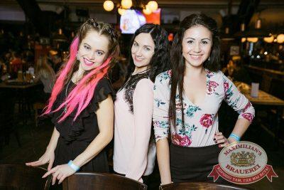 Группа «Рок-острова», 28 февраля 2018 - Ресторан «Максимилианс» Новосибирск - 18