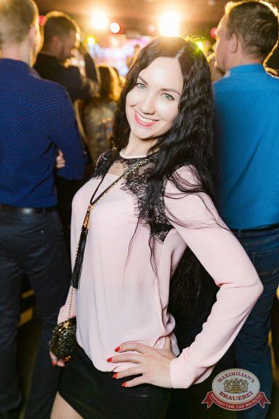 Группа «Рок-острова», 28 февраля 2018 - Ресторан «Максимилианс» Новосибирск - 27