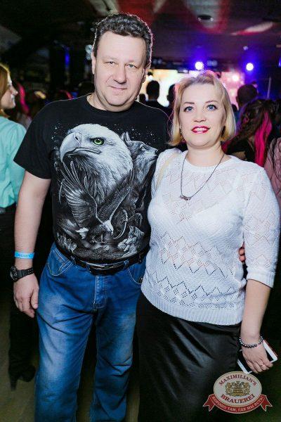 Группа «Рок-острова», 28 февраля 2018 - Ресторан «Максимилианс» Новосибирск - 29