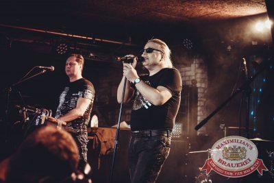 Группа «Рок-острова», 28 февраля 2018 - Ресторан «Максимилианс» Новосибирск - 3