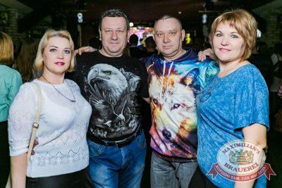 Группа «Рок-острова», 28 февраля 2018 - Ресторан «Максимилианс» Новосибирск - 30