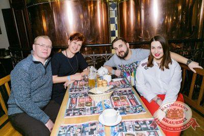 Группа «Рок-острова», 28 февраля 2018 - Ресторан «Максимилианс» Новосибирск - 33
