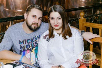 Группа «Рок-острова», 28 февраля 2018 - Ресторан «Максимилианс» Новосибирск - 34