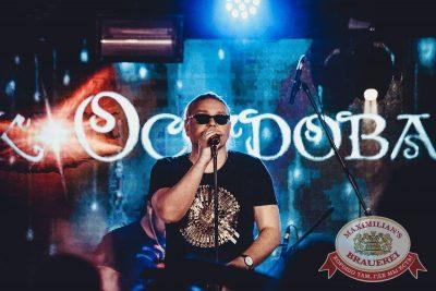 Группа «Рок-острова», 28 февраля 2018 - Ресторан «Максимилианс» Новосибирск - 7