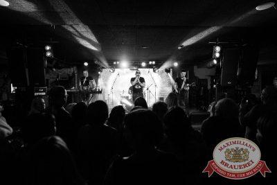 Группа «Рок-острова», 28 февраля 2018 - Ресторан «Максимилианс» Новосибирск - 8