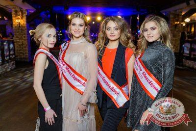 Артур Пирожков, 14 марта 2018 - Ресторан «Максимилианс» Новосибирск - 22